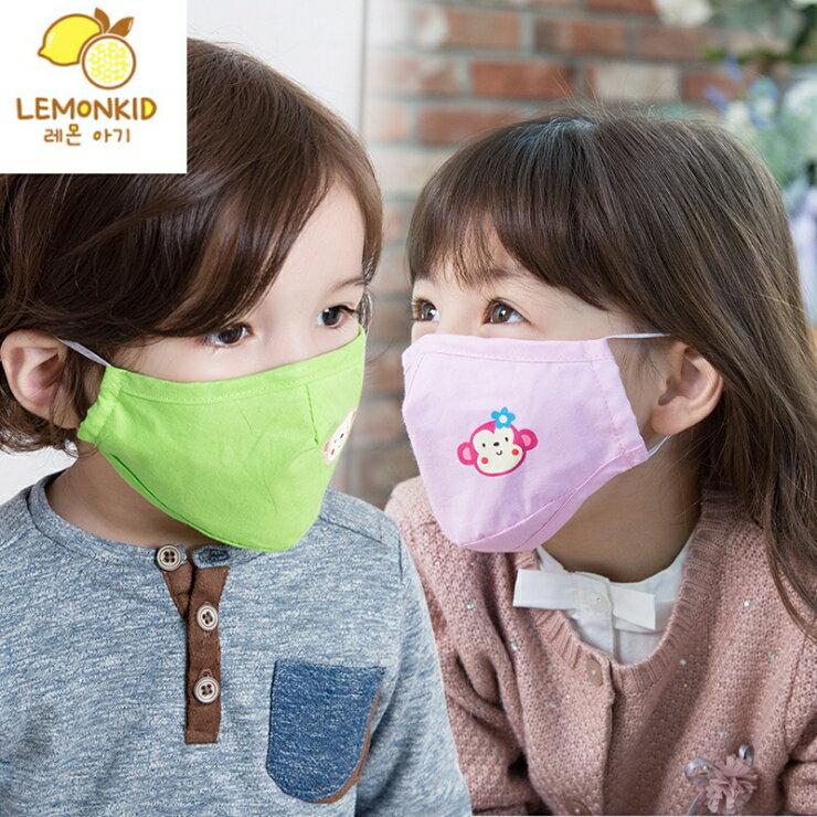 WallFree窩自在★可愛純色小花猴子活性炭PM2.5防護舒棉防塵口罩