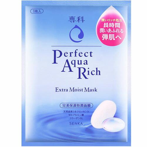 專科完美保濕特潤面膜1片【愛買】