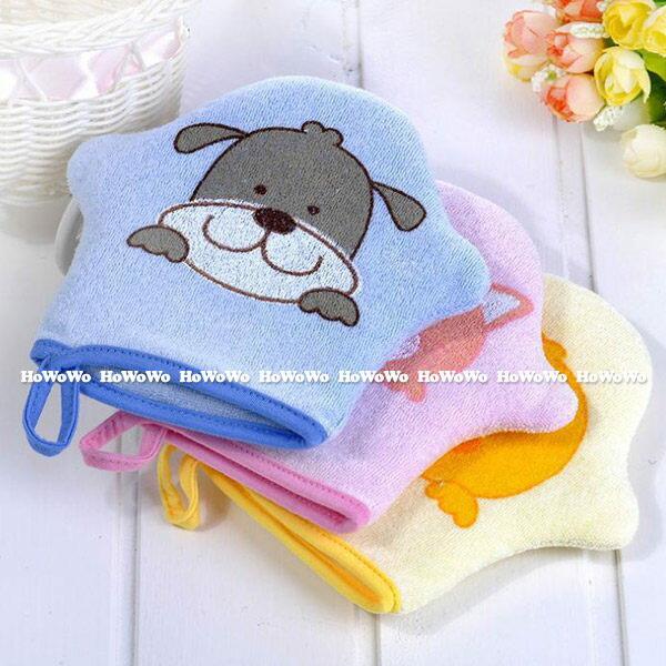 沐浴擦 卡通搓澡巾 沐浴巾 RA01253 好娃娃