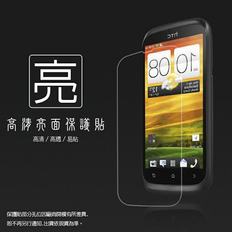 亮面螢幕保護貼 HTC Desire V T328W/U T327e/X T328e/Q T328h 保護貼 亮貼 亮面貼