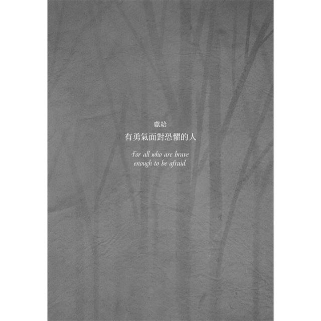 冰雪奇緣2外傳小說:闇影森林 1