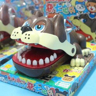 惡犬拔牙齒 東匯T663 超大款酷熊惡犬拔牙 咬咬樂 整人玩具/一個入{促169}~首 ST安全玩具
