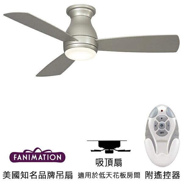 [topfan]FanimationHugh44英吋吸頂戶外扇附LED燈(FPS8332BNW)刷鎳色(適用於110V電壓)