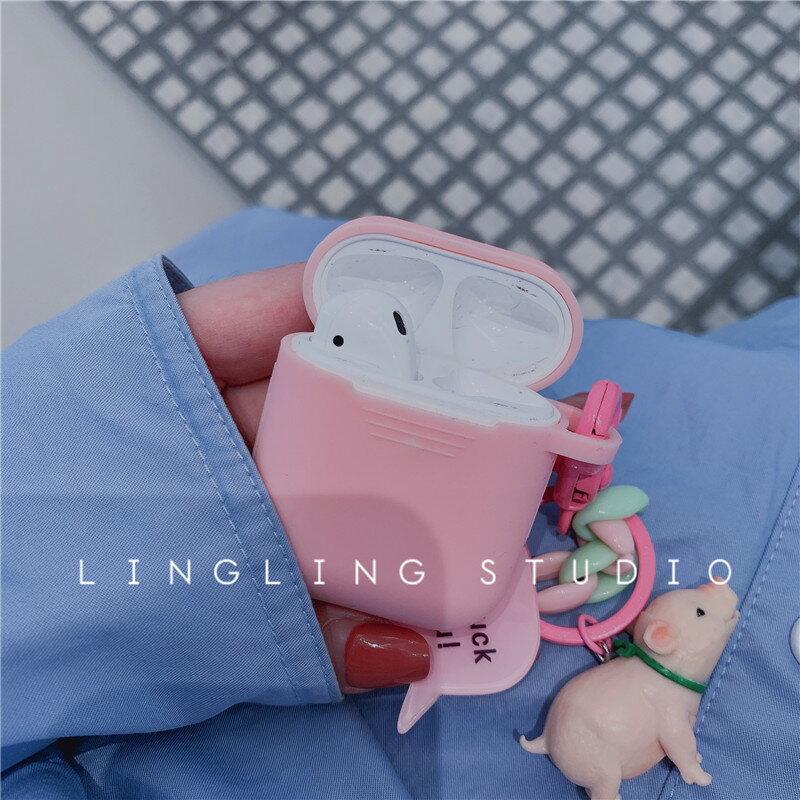 AirPods保護殼 少女粉色小豬適用airpodspro保護套軟殼硅膠蘋果airpods12耳機套『XY23425』