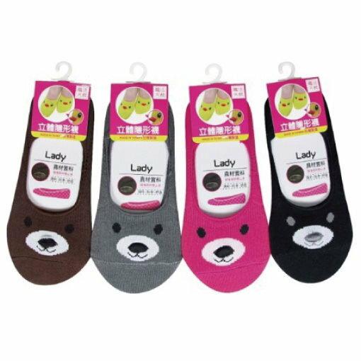 立體矽膠隱形襪B302312雙入裝【櫻桃飾品】【249672】