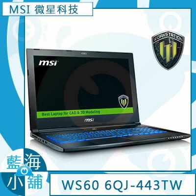 """MSI 微星WS60 6QJ-443TW  15.6"""" 1.9Kg 超輕薄工程繪圖 i7-6700HQ處理器 筆記型電腦 ★活動★"""