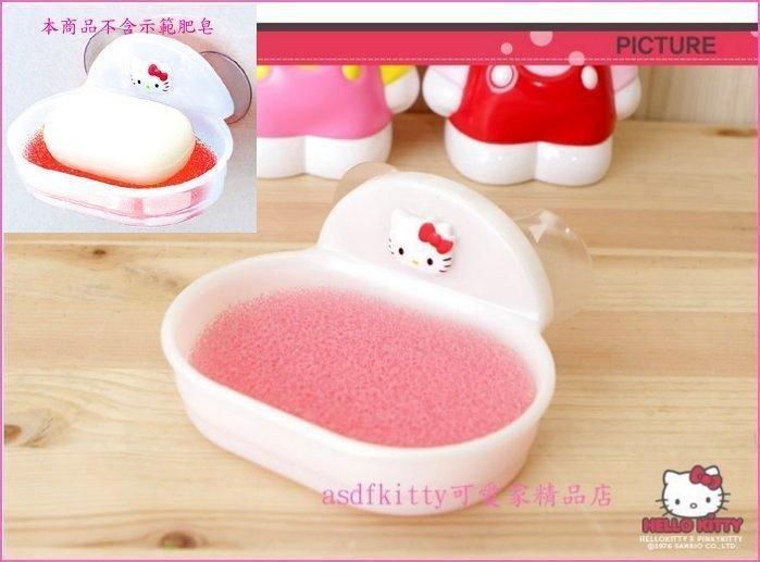 asdfkitty可愛家☆KITTY白色臉型海綿吸盤式肥皂盤/香皂盤-可放菜瓜布-日本正版商品