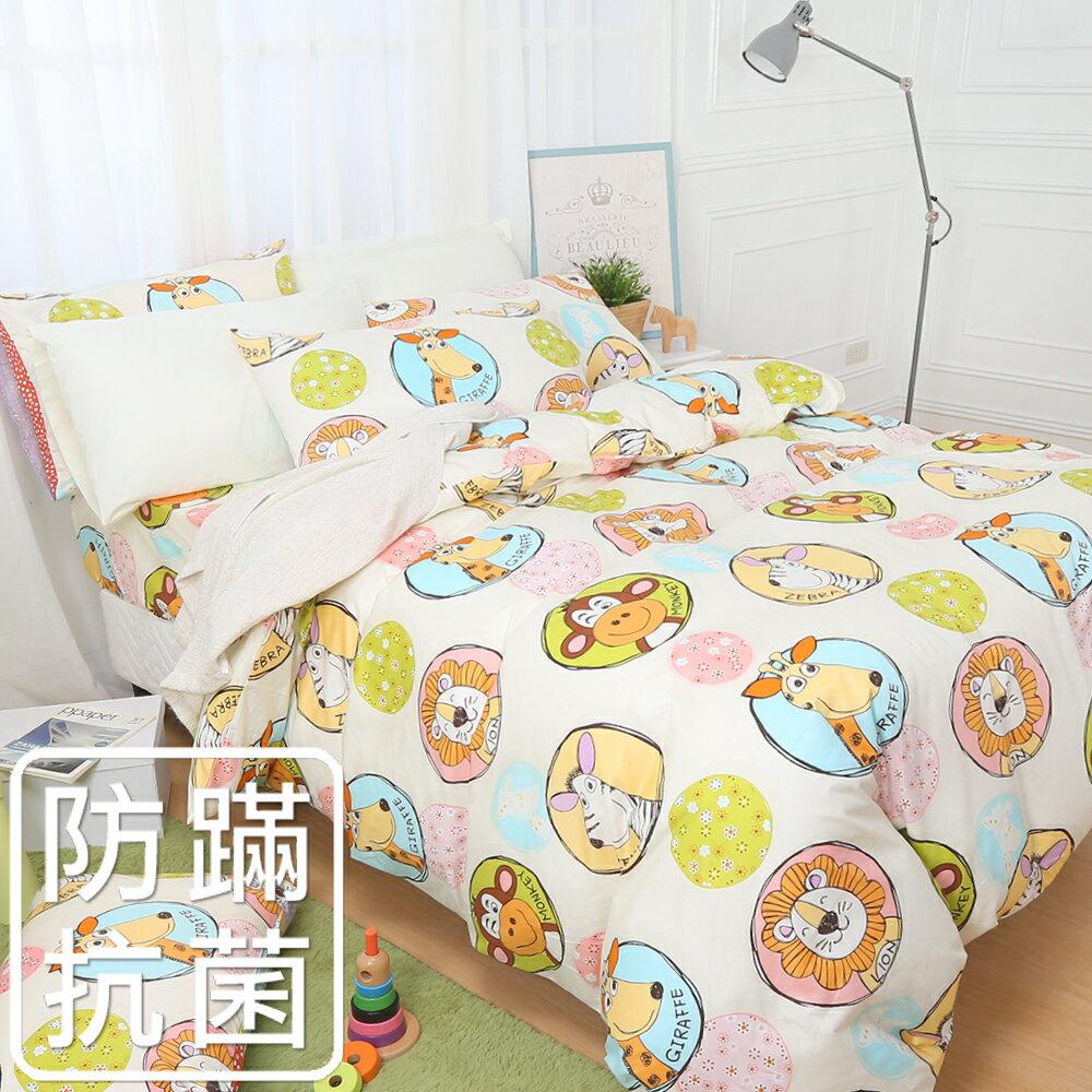 床包組  防蹣抗菌~單人~100^%精梳棉床包組  動物園  美國棉 品牌~^~鴻宇^~