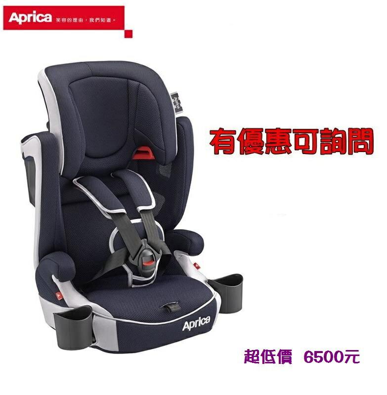*美馨兒* 愛普力卡 Aprica- Air Groove 限定版 成長型輔助汽車安全座椅(汽座) -藍色颶風 6500元(來電另有優惠)