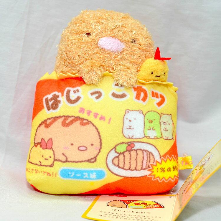 角落精靈 角落生物 炸蝦豬排 外帶包 布偶 日本正版商品 SAN-X