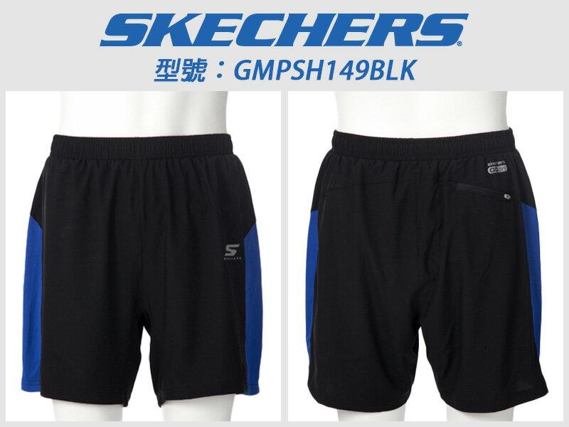 Shoestw【GMPSH149BLK】SKECHERS 短褲 透氣排汗 黑藍 慢跑短褲 男生
