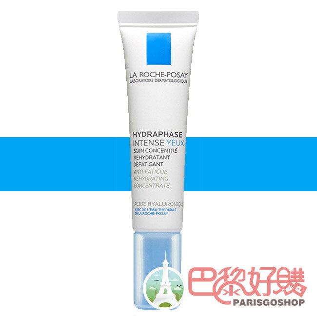 La Roche-Posay 理膚寶水 全日長效玻尿酸修護保濕眼霜 15 ml【巴黎好購】