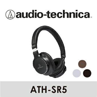 Audio-Technica 鐵三角 | 便攜型耳罩式耳機  ATH-SR5