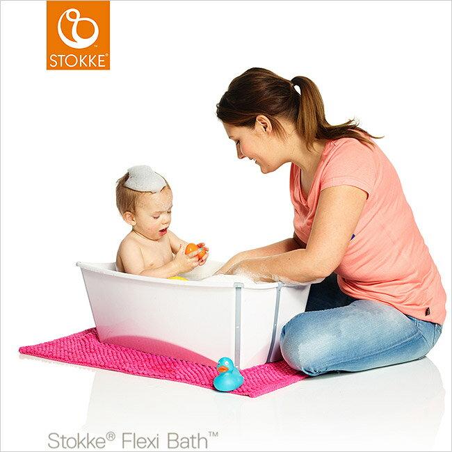 Stokke - Flexi Bath 摺疊式浴盆 (白色) 7