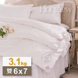 【鴻宇HONGYEW】100%長纖蠶絲/雙宮蠶繭/奧地利天絲表布/台灣製造/蒂芬妮頂級蠶絲被/雙人