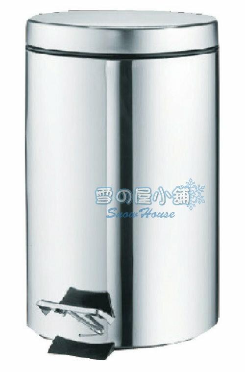 ╭☆雪之屋居家生活館☆╯不鏽鋼腳踏式垃圾桶(RN)S509-05/06