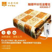 電暖器推薦【韓國甲珍】恆溫雙人電熱毯 KR3800-T雙人(花色隨機出貨)