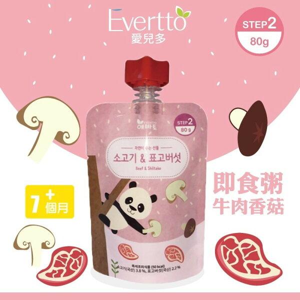 韓國【Evertto】愛兒多嬰幼兒即食粥(牛肉香菇)80g[新包裝]7M+