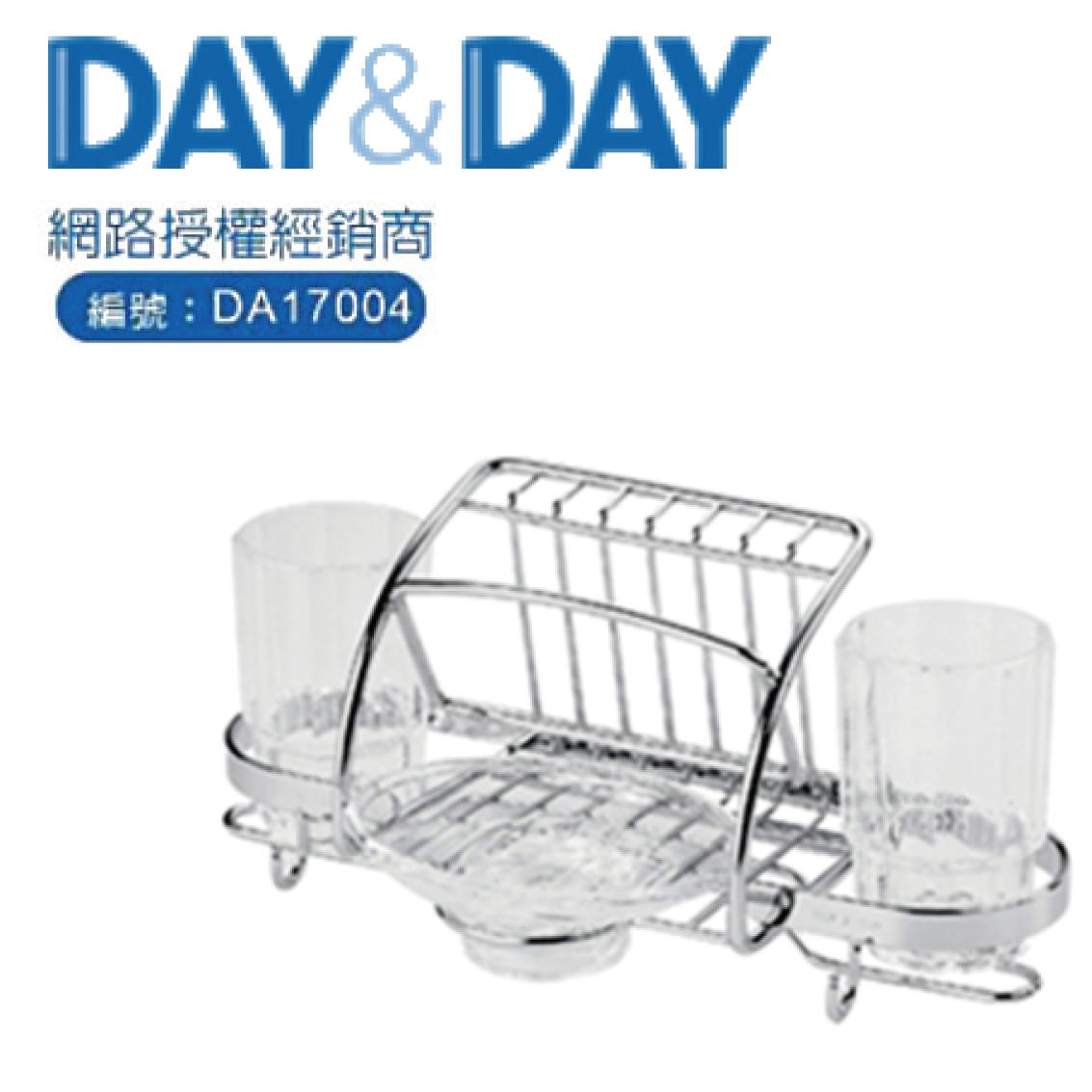 DAY&DAY多功能盥洗架-附杯&皂盤(ST6632)