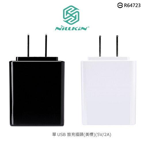NILLKIN 原廠快速充電器 USB 2A 快充充電頭 iPhone iPad HTC SONY 行動電源手機平板三星
