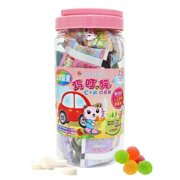 【醫康生活家】巧叮貓C+鈣口含錠90g大罐