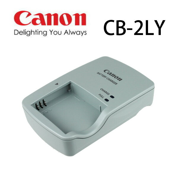 【現貨供應】Canon CB-2LY /  CB2LY  NB-6 L 數位相機原廠直插式電池充電器/ 充電座 Canon Battery Charger  For D10, D20, S90, S95, S120, SD770 IS, SD980