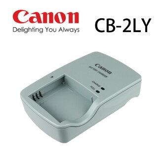【現貨供應】Canon CB-2LY / CB2LY NB-6 L 數位相機原廠直插式電池充電器/ 充電座 Canon Battery Charger For D10, D20, S90, S95, ..