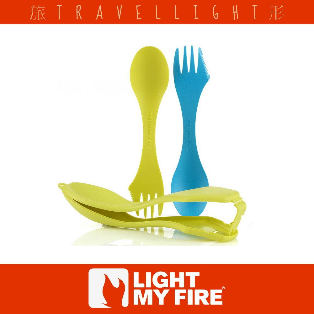 【Light My Fire】魔術湯匙盒-湯匙2入 萊姆/青藍色 LF4144 湯匙系列 環保餐具 Travellight旅形