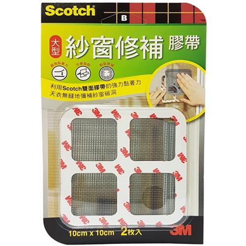 3MScotch紗窗修補膠帶大型10cmx10cm2片裝