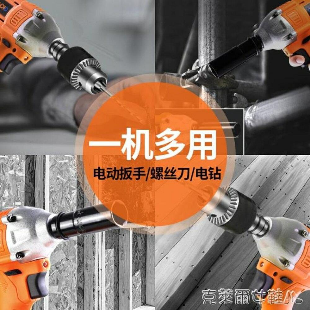 電動扳手 集川電動扳手板子搭架子木工專用無刷充電鋰電扳手沖擊鉆工具安裝 MKS 清涼一夏钜惠