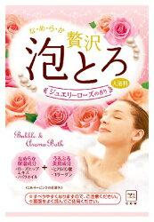 日本製 COW 牛乳石鹼 奢侈泡泡入浴劑 濃密泡泡(粉-牛奶+玫瑰) 30g/包*夏日微風*