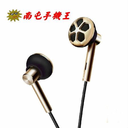 @南屯手機王@ 1MORE E1008 雙單元耳塞式耳機 宅配免運費