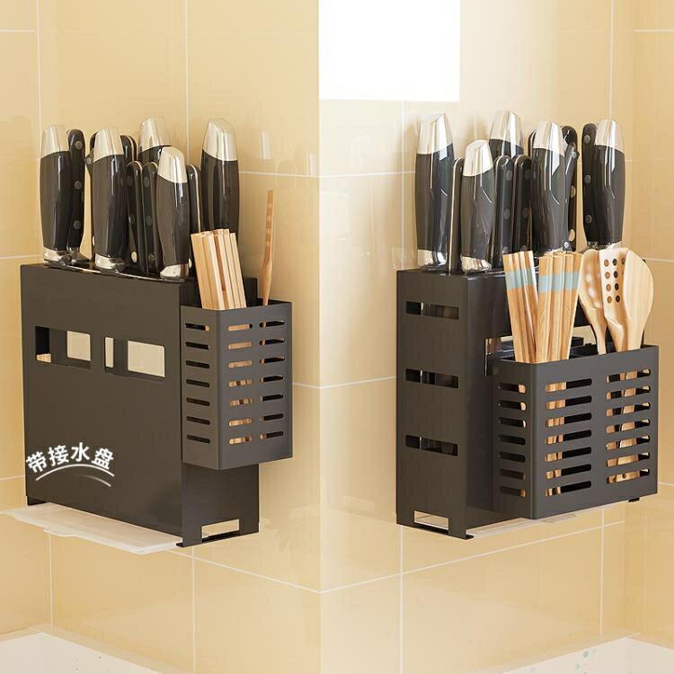 廚房置物架台面免打孔壁掛式刀架廚房用品多功能瀝水筷子刀具收納ATF
