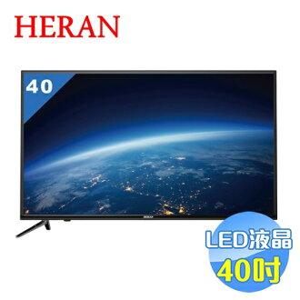 禾聯 HERAN 40吋LED液晶電視 HC-40DA1