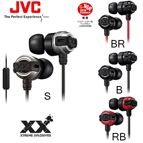 JVC HA~FX11XM  贈分享器  重低音入耳式耳機(線控  麥克風  上網登錄一年