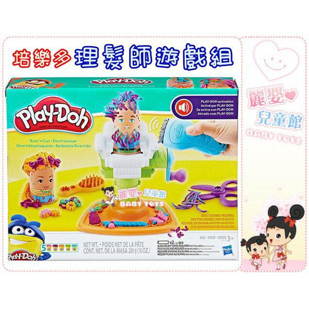 麗嬰兒童玩具館~培樂多Play-Doh創意DIY黏土-理髮師遊戲組.附電動推髮器 6
