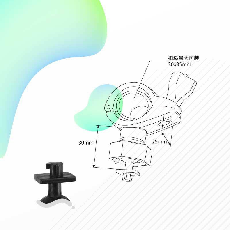 E04【大扣環 柱型】後視鏡扣環式支架 適用於 愛國者 X3 X5 CT7 K1000 B1W H500|BuBu車用品