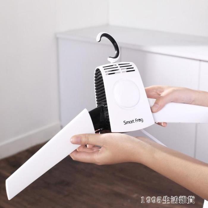 衣服風干機烘干衣架摺疊便攜式速幹衣機家用旅行迷你宿舍小型