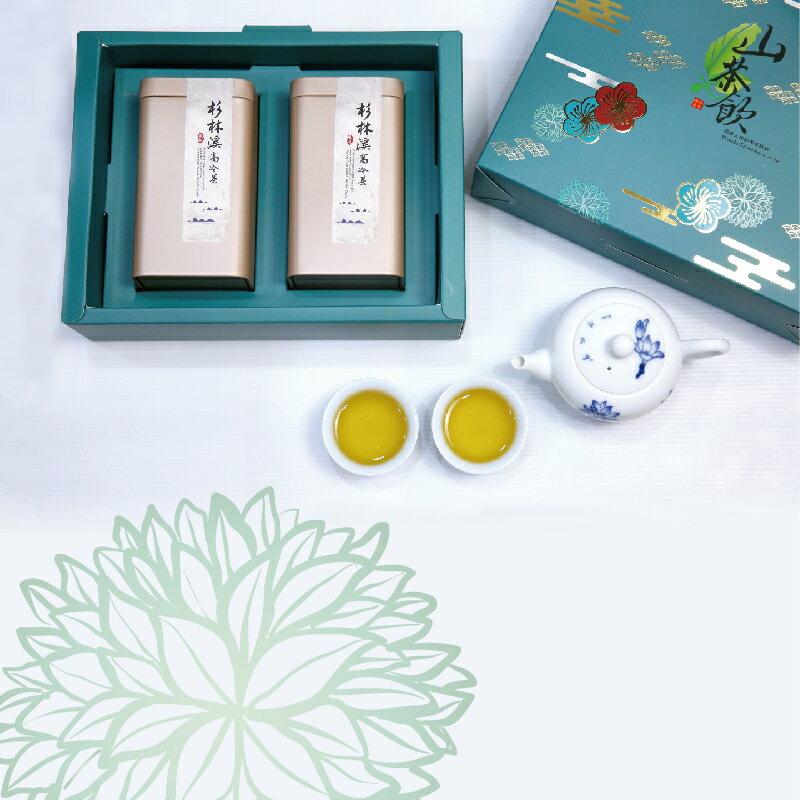 【山茶飲】杉林溪花好月圓茶葉禮盒150g