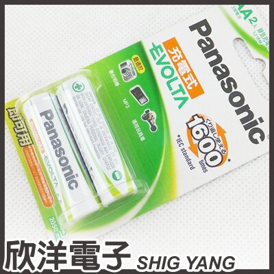 ~ 欣洋電子 ~ Panasonic 國際牌 Evolta 即 低自放電3號充電電池AA