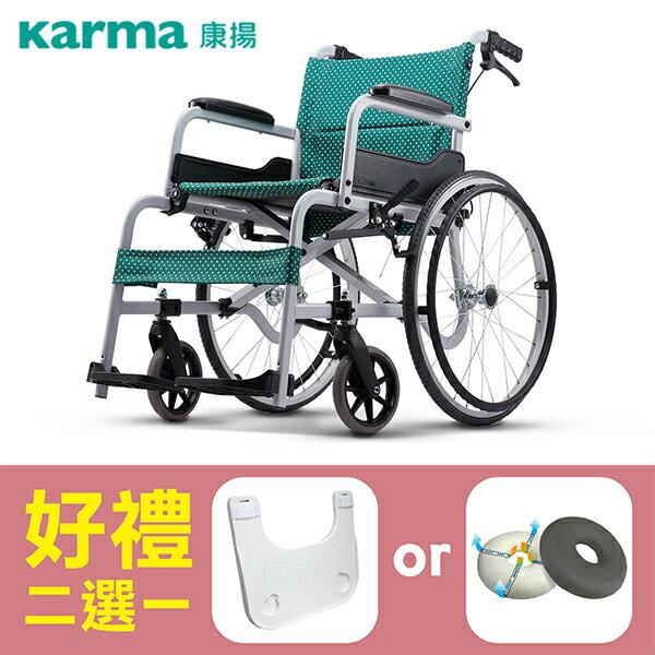 【康揚】 鋁合金輪椅 飛揚100 手動輪椅 SM-100.5 ~ 超值好禮2選1