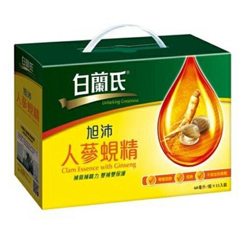 白蘭氏旭沛人蔘蜆精60ml 15瓶裝