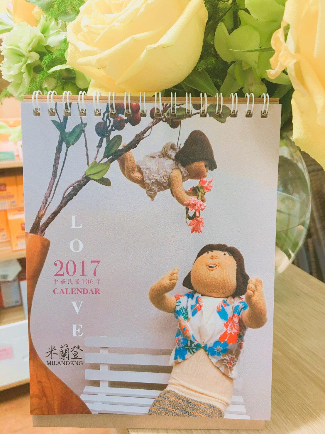 軟雕塑藝術家林金龍作品畫冊 2017年Calendar 直立式照片桌曆/ 桌上型月曆/ 民國106年三角立型桌曆,月曆 年曆