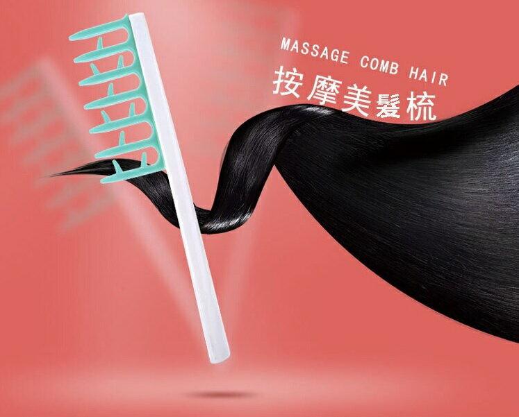 PS Mall 刮蓬造型梳子【H342】 3