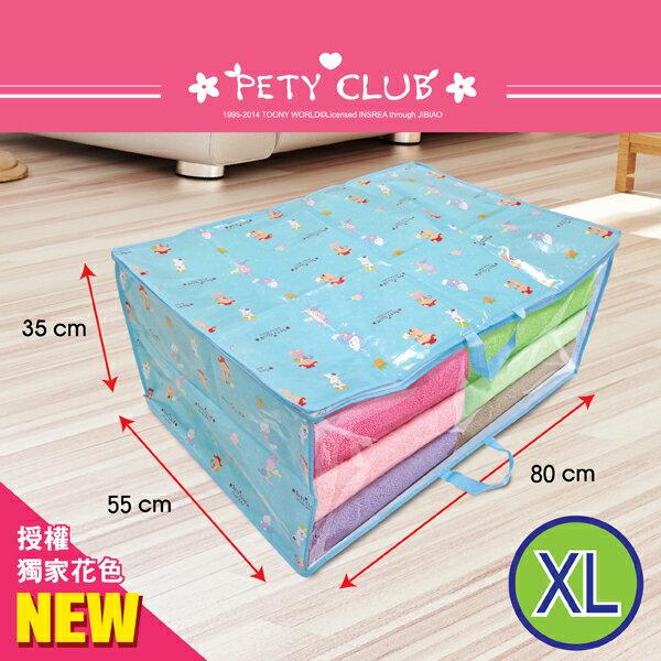 PETYCLUB衣物棉被整理袋-XL(約80×55×35cm)AS7677韓國授權超可愛圖案.不織布透氣材質.床下收納.衣櫥收納.提把收納袋