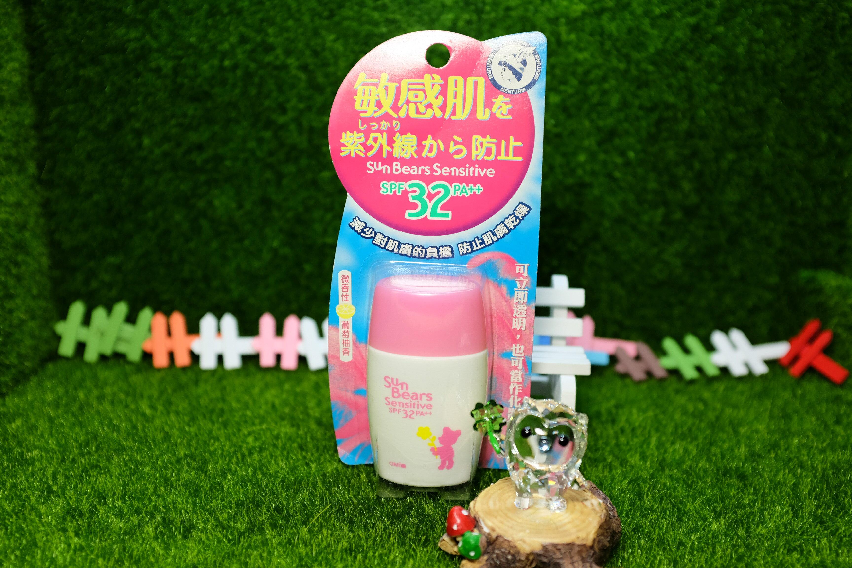 (紫) 近江 敏感型 SPF32 PA++ 30ml#嬰兒防曬乳液 (微香味 無色) 人生製藥