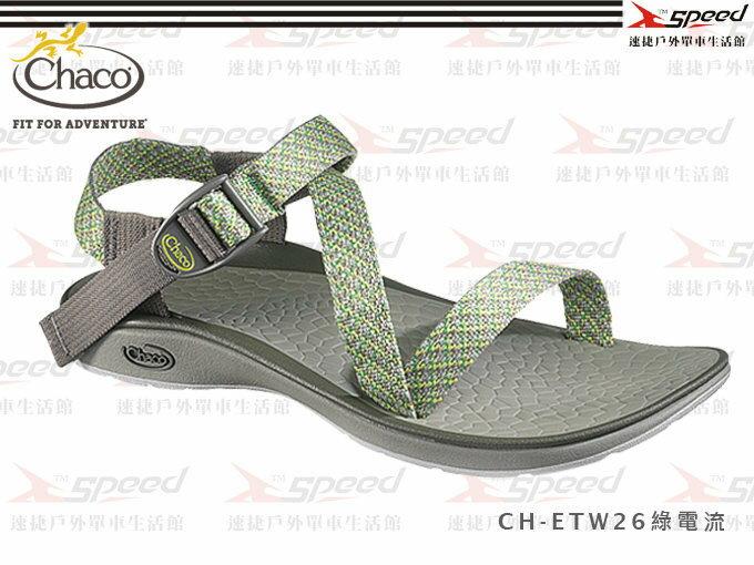 【速捷戶外】↓7折↓Chaco涼鞋 - 美國專業戶外休閒涼鞋 Mystic Sandal CH-ETW26女 (綠電流)