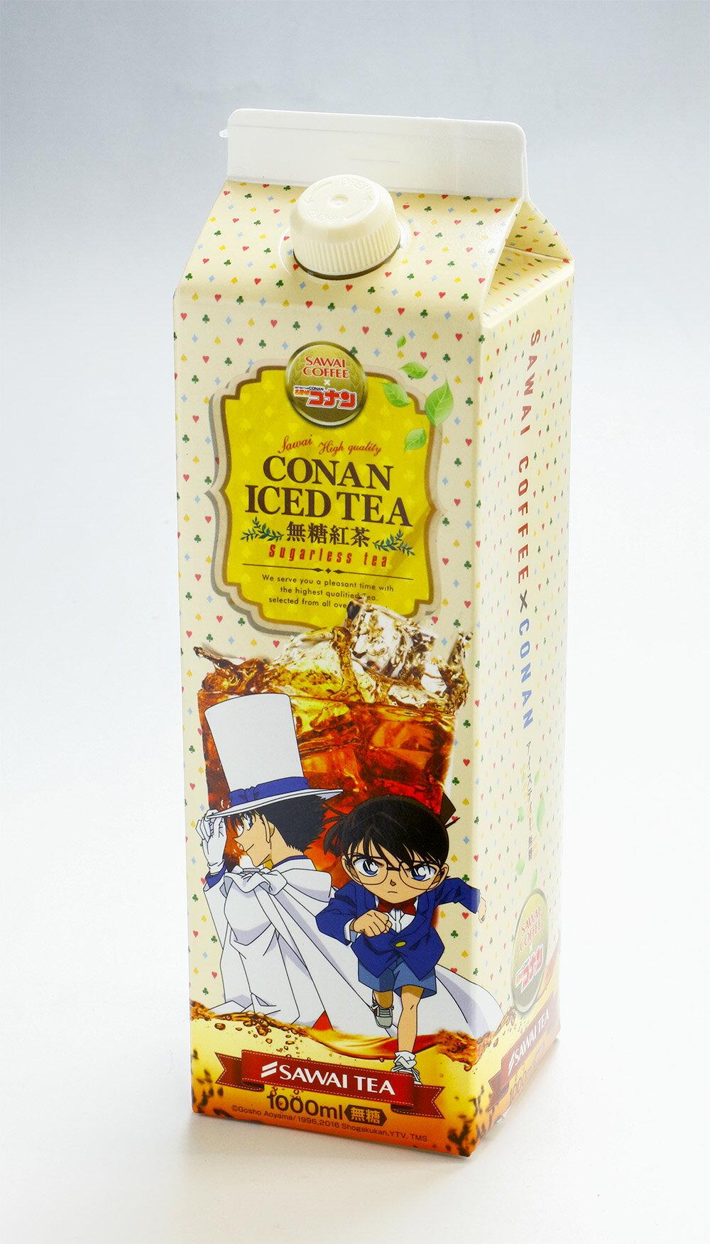 澤井咖啡 柯南系列 加糖紅茶.無糖紅茶.無糖咖啡 1