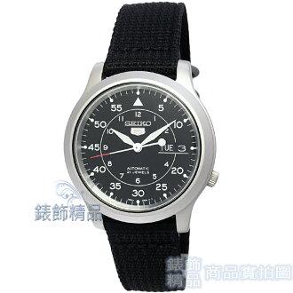 【錶飾精品】SEIKO手錶 精工表 SNK809K2 盾牌5號 黑色帆布 軍用機械錶 男錶