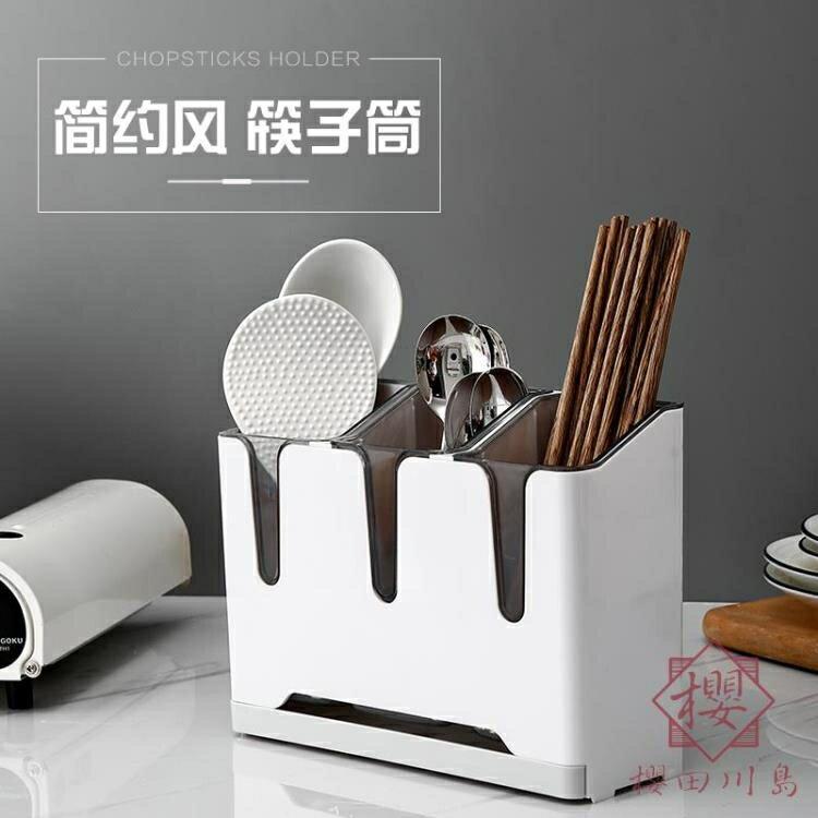 廚房分格筷子簍瀝水 家用餐具筷子勺子收納盒置物架【櫻田川島】